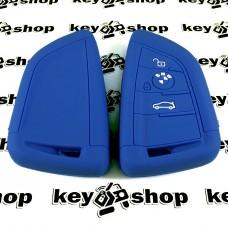 Чехол (синий, силиконовый) для смарт ключа BMW (БМВ) 3 кнопки