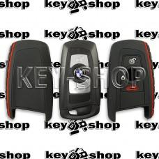 Чехол силиконовый смарт ключа BMW (БМВ)  (черный) 2 + 1 кнопки