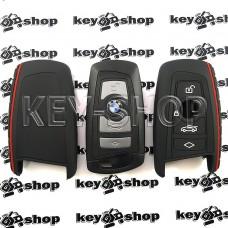 Чехол силиконовый смарт ключа BMW (БМВ)  (черный) 4 кнопки