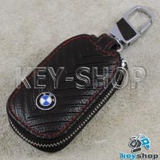 Ключница карманная (кожаная, черная, с тиснением, с карабином, на молнии, с кольцом), логотип авто BMW (БМВ)