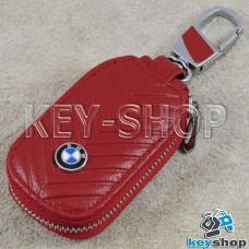Ключница карманная (кожаная, красная, с тиснением, с карабином, на молнии, с кольцом), логотип авто BMW (БМВ)