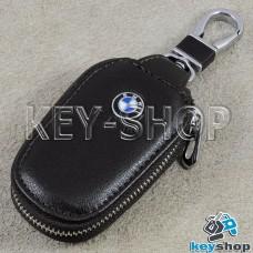 Ключница карманная (кожаная, черная, с карабином, на молнии, с кольцом), логотип авто BMW (БМВ)