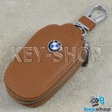 Ключница карманная (кожаная, светло - коричневая, с карабином, на молнии, с кольцом), логотип авто BMW (БМВ)