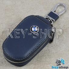 Ключница карманная (кожаная, синяя, с карабином, на молнии, с кольцом), логотип авто BMW (БМВ)