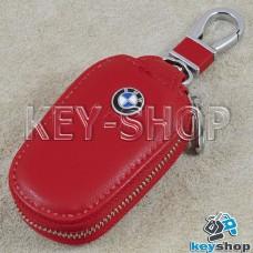 Ключница карманная (кожаная, красная, с карабином, на молнии, с кольцом), логотип авто BMW (БМВ)