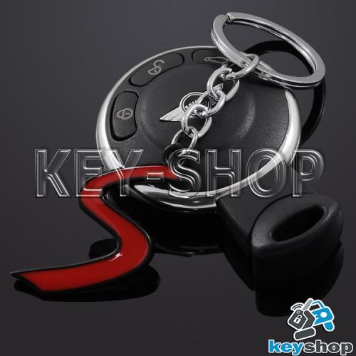 Металлический брелок для авто ключей Mini Cooper S (Мини Купер C)