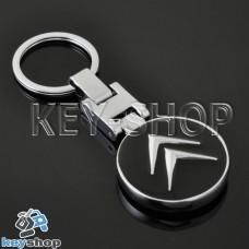 Металлический брелок для авто ключей Citroen (Ситроен)