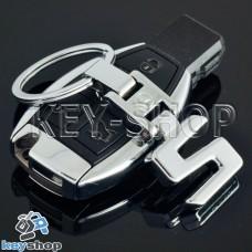 Металлический брелок для авто ключей Mercedes S-Class (Мерседес S-Класс)