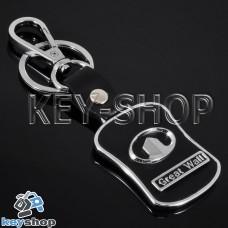 Металлический брелок с кожаными вставками для авто ключей Great Wall (Грейт Вол)