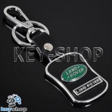 Металлический брелок с кожаными вставками для авто ключей Ленд Ровер (Land-Rover)