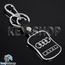 Металлический брелок со вставками натуральной кожи для авто ключей Audi (Ауди)
