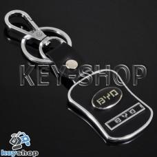 Металлический брелок с кожаными вставками для авто ключей BYD (Бид)