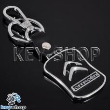 Металлический брелок с кожаными вставками для авто ключей Citroen (Ситроен)