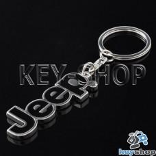 Металлический брелок для авто ключей Джип (Jeep)