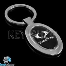 Металлический брелок для авто ключей Санг Йонг (Ssang-Yong)