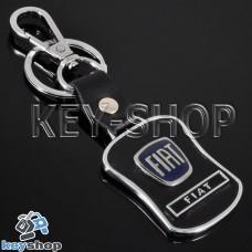 Металлический брелок с кожаными вставками для авто ключей Fiat (Фиат)