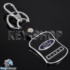 Металлический брелок с кожаными вставками для авто ключей FORD (Форд)