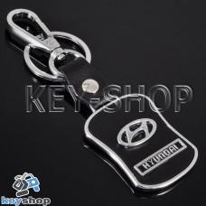 Металлический брелок с кожаными вставками для авто ключей Хундай (Hyundai)