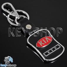 Металлический брелок с кожаными вставками для авто ключей KIA (КИА)