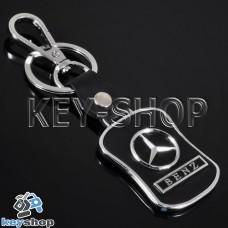 Металлический брелок с кожаными вставками для авто ключей Mercedes (Мерседес)