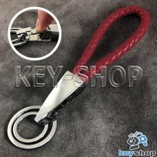 Красный брелок с кожаным плетёным шнуром, карабином и двумя кольцами
