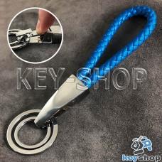 Синий брелок с кожаным плетёным шнуром, карабином и двумя кольцами