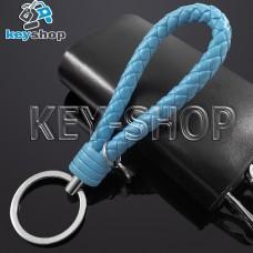 Голубой брелок с кожаным плетёным шнуром и никелированными кольцом