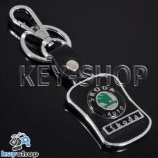 Металлический брелок с кожаными вставками для авто ключей Шкода (Skoda)
