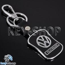 Металлический брелок с кожаными вставками для авто ключей Volkswagen (Фольксваген)