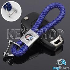 Кожаный плетеный (синий) брелок для авто ключей Buick (Бьюик)