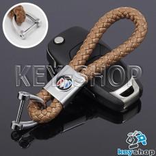 Кожаный плетеный (светло - коричневый) брелок для авто ключей Buick (Бьюик)