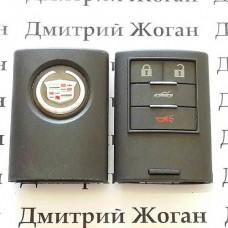 Корпус смарт ключа Cadillak (Кадиллак) 3 кнопки + 1