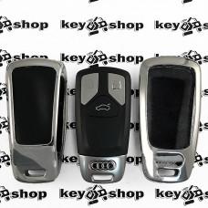 Чехол металлический с кожаными вставками для смарт ключа Audi (Ауди)