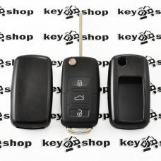 Чехол (черный, пластиковый) для выкидного ключа Skoda (Шкода)