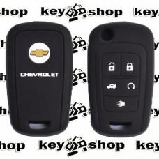 Чехол (черный, силиконовый) для выкидного ключа Chevrolet (Шевроле) 5 кнопок
