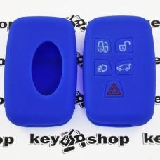 Чехол (синий, силиконовый) для смарт ключа LAND ROVER (Ленд Ровер) - 5 кнопок