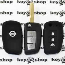 Чехол (силиконовый) для выкидного ключа Nissan (Ниссан) 3 кнопки