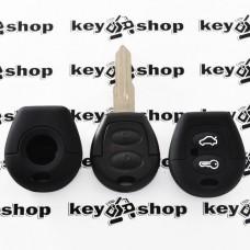 Чехол (черный, силиконовый) для авто ключа CHERY (Чери) 2 кнопки