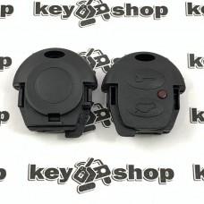 Корпус верхней части автоключа Chery (Чери), 2 кнопки