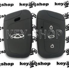Чехол (силиконовый) для смарт ключа CHERY (Чери) 3 кнопки (черный)