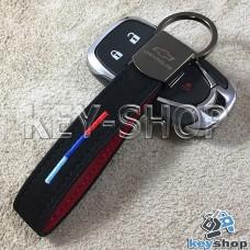 Кожаный замшевый (черный) брелок для авто ключей с логотипом Chevrolet (Шевроле) и хромированным карабином