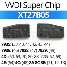 Чип VVDI Super Chip (XT27B05)