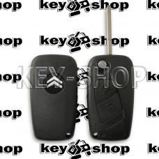 Корпус выкидного ключа для CITROEN Relay, Nemo, Jumper (Ситроен Релай, Немо, Джампер) 2 кнопки, (1 глухая), крепление батареи сбоку