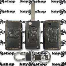 Чехол (кожаный) выкидного ключа Citroen (Ситроен) 2 кнопки