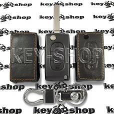 Чехол (кожаный) выкидного ключа Citroen (Ситроен) 3 кнопки