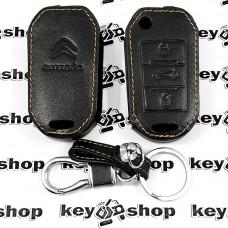 Чехол (кожаный) для выкидного ключа Citroen (Ситроен) 3 кнопки