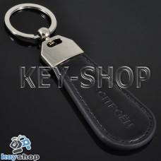 Кожаный брелок для авто ключей Citroen (Ситроен)