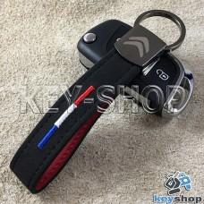 Кожаный замшевый (черный) брелок для авто ключей с логотипом Citroen (Ситроен) и хромированным карабином
