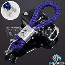 Кожаный плетеный (синий) брелок для авто ключей Citroen (Ситроен)