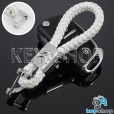 Кожаный плетеный (белый) брелок для авто ключей Citroen (Ситроен)
